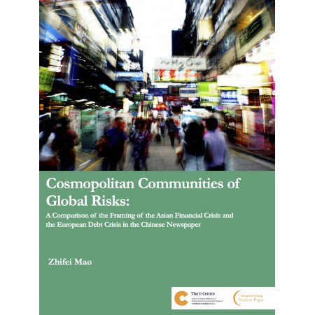 Cosmopolitan Communities of Global Risks: A Comparison of the Framing of the Asian Financial Crisis and the European Debt Crisis in the Chinese Newspaper