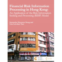 Financial Risk Information Processing in Hong Kong: An Application of the Risk Information Seeking and Processing (RISP) Model